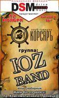 Юz Band