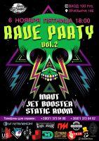 BIG RAVE PARTY vol.2