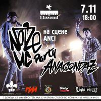 Кавер-вечер групп Noize MC & Anacondaz