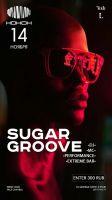 Sugar Groove