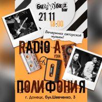 Radio A(ydin) и Полифония