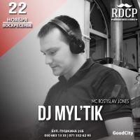 DJ Multic