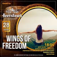 WINGS FREEDOM