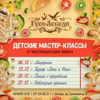 Кулинарный мастер-класс: новогодние пряники