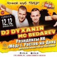 Dj Dyxanin, MC Bedarev