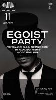 Egoist Party