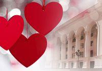 Когда в сердце живет любовь