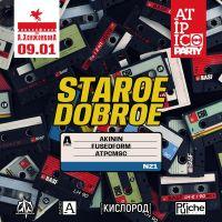 STAROE DOBROE Atipico Party