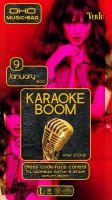 Karaoke Boom