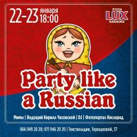 Party Like a Russian