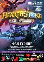 Турнир Hearthstone Battlegrounds