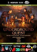 Underground квест
