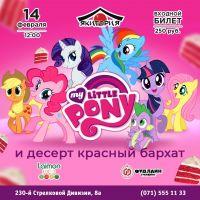 Little Pony и десерт красный бархат