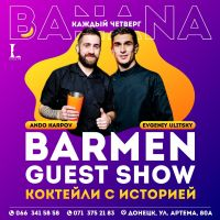 Barmen guest show