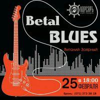 Betal Blues