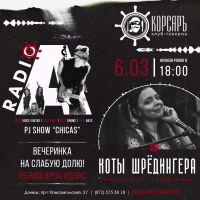 Radio A (live band)