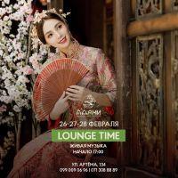 Lounge time