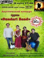 Sundari Band