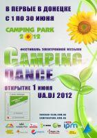 Camping Park - 2012