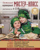 Кулинарный мастер-класс: радужные равиоли