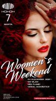Womens Weekend