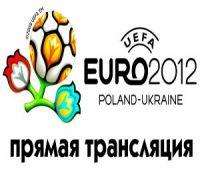 EURO 2012 in DETROIT