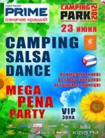 Camping Salsa Dance