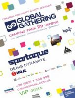 Pre-party Global Gathering