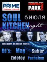 Soul kitchen night