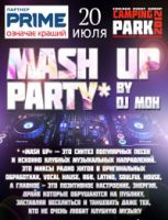 Mash up party