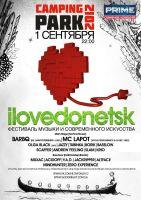 I LOVE DONETSK 2012