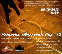 Petrovka Streetball Cup `12