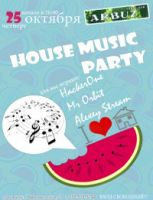 House Music Party