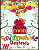 ФруктMOBile Flash-mob