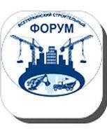 Всеукраинский строительный форум