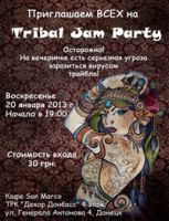 Tribal Jam Party