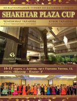 SHAKHTAR PLAZA CUP 2013