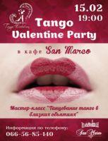 Tango Valentine Party