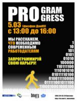 Programm Progress