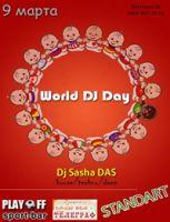 Всемирный день ди-джея