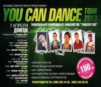 You Can Dance Tour 2013