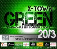 X-TOWN Green 2013