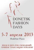 Donetsk Fashion Days - Дни моды в Донецке