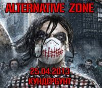 ALTERNATIVE ZONE