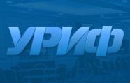 Украинский Региональный Интернет-Форум