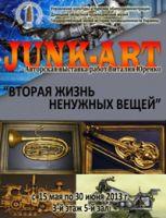 Junk-art. Вторая жизнь ненужных вещей