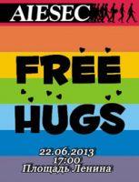 Free Hugs  от AIESEC