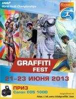 Graffiti fest Donetsk 2013