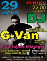 DJ G-Van