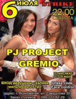 DJ Project  Gremio